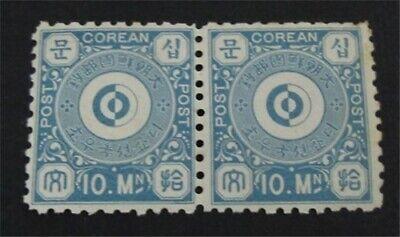 nystamps Korea Stamp # 2 Mint OG H $100   L23y520