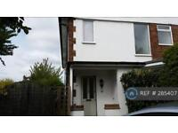 2 bedroom flat in Albany Crescent, Claygate, KT10 (2 bed)