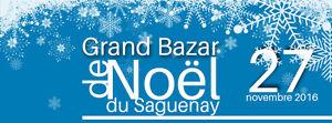 Recherche partenaires pour le Grand Bazar Saguenay Saguenay-Lac-Saint-Jean image 1