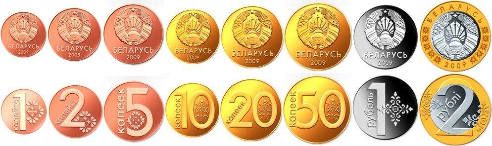 1 2 5 10 20 50 Kopeeck UNC 2009 1 2 Rubles Belarus Set 8 Coins