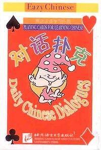 SHIPING DA - PLAYING CARDS FOR LEARNING CHINESE - DAILY CHINESE DIALOGUES