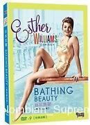Esther Williams DVD