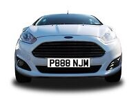 Registration plate FOR SALE - £300.00 ONO
