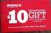 Kohls 15% Off Coupon