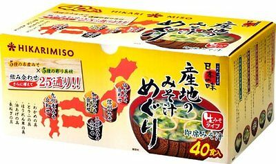Hikari Miso Instant Miso Soup 40cups Made in Japan F/S