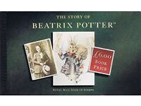 PRICE REDUCTION - Royal Mail Stamps issued 10/08/1993 - The Story of Beatrix Potter Prestige Booklet