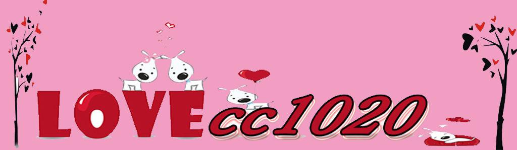 lovecc1020