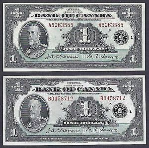 LOOKING FOR OLD PAPER MONEY PRE 1988 WHAT DO YOU HAVE??? London Ontario image 2