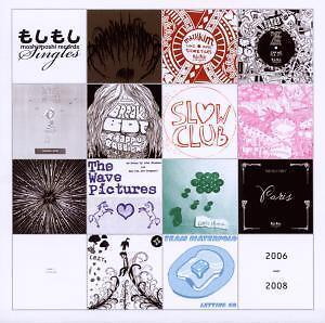 Various - Moshi Moshi Singles Club Vol.1 /1