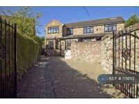 4 bedroom house in Priory Close, Ruislip, HA4 (4 bed) (#1156112)