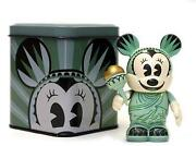 Vinylmation NYC