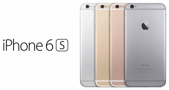 Apple iPhone 6S 16GB/32GB/64GB/128GB, All Colors, Factory Unlocked