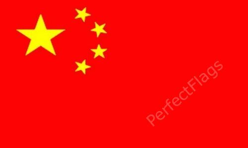 CHINA FLAG - CHINESE NATIONAL FLAGS - Hand, 3x2, 5x3, 8x5 Feet