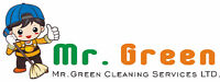 15% Off Residential Spring Cleaning