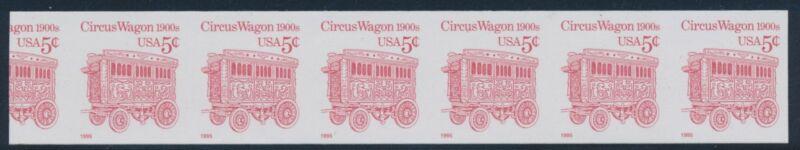 """#2452de """"circus Wagon"""" Imperf Strip Of 6 Major Error Cv $405.00 Br1394"""
