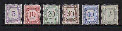 Kenya Uganda Tanganyika - #J7-12, mint, cat. $ 23.95