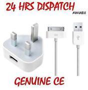 USB Mains Plug