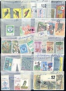 INDONESIA LOT OF MINT NEVER HINGED SETS & S/S'S