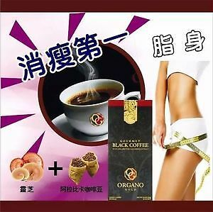 Coffee and tea with  Ganoderma