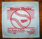 Homer Hanky