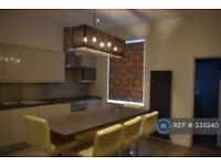 5 bedroom house in Ash Road, Leeds, LS6 (5 bed)