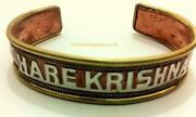 Hindu Bracelet