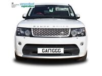PERSONALISED REGISTRATION NUMBER PLATE - GA17 GGG