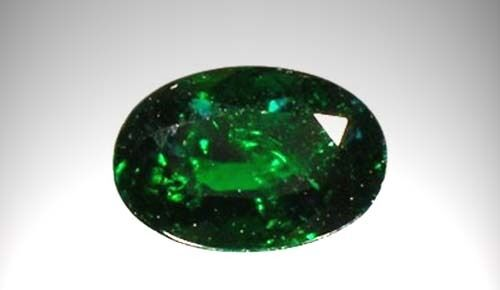 Stunning 2/3ct Rich Forest Green Sparkling Tsavorite Kilimanjaro Hebrew Amulet