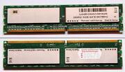 DDR SDRAM 1GB