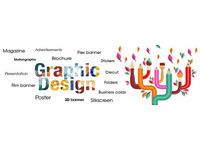 Photoshop Lessons For Your Creative Project - Design / Photography / Composition / Animation / 3D