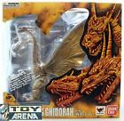 King Ghidorah Figure