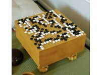 Partner to play/study the board game of Go