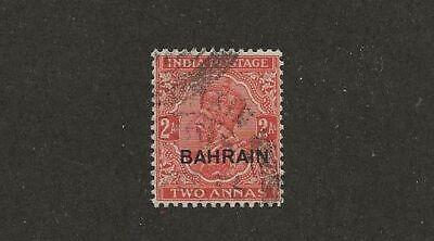 BAHRAIN SC# 6 USED STAMP
