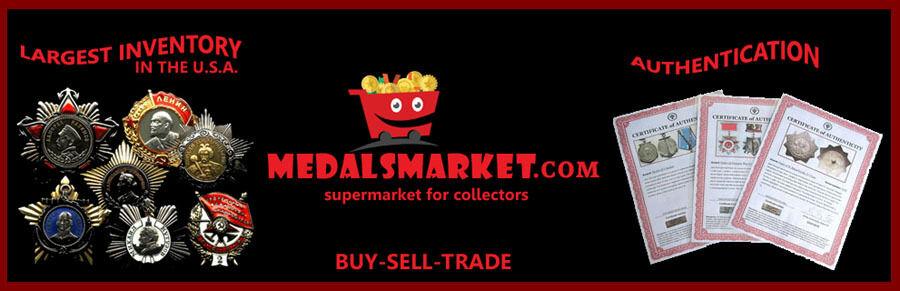 medalsmarket_medal_store