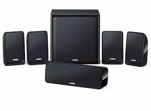 Yamaha NS-P20 5.1-channel home theater speakers