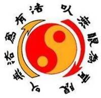 Arts Martiaux /kung Fu/Boxe-Kickboxing/Mma