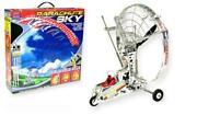 Paraglider Parachute