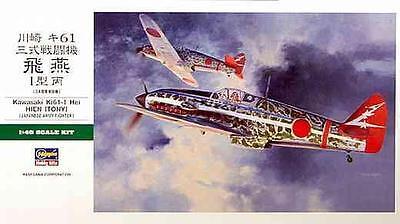 SAC 1//32 Kawasaki Ki-61-I Hien /'Tony/' Landing Gear # 32016