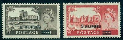 OMAN #92-3 2r on 2sh and 5r on 5sh Queen Elizabeth II, high values in set, NH