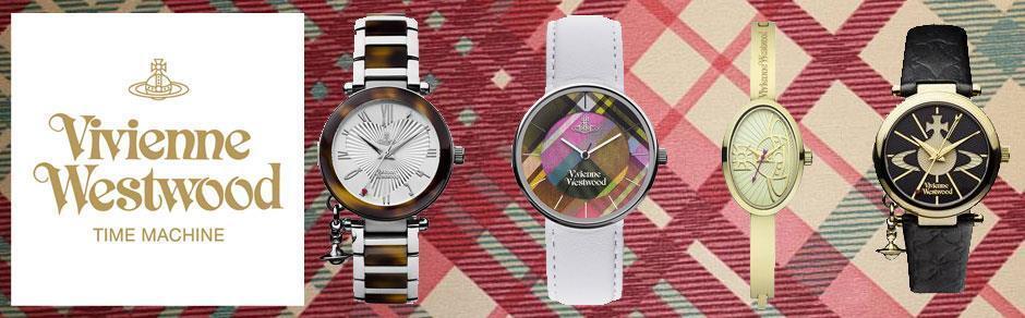 Vivienne Westwood Watch Shop