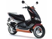 Aprilia Area 51 50cc Scooter - Parts & Spares For Sale. Worldwide Postage Available.