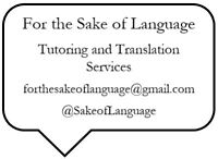 Tutoring and Translation Service (French, Spanish, and English)