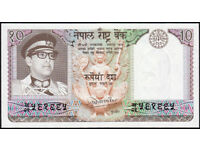 P NEPAL 1974 KING in MILITARY Uniform Rs 10 24a sign 9 UNC