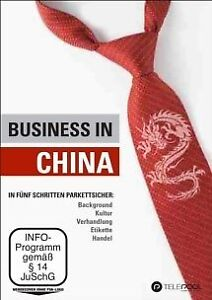 DVD Business in China Wie es wirklich geht