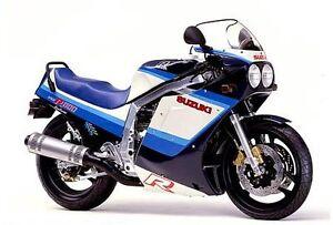 GSX-R 750 R or GSX-R 1100 R