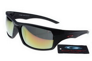 select various Oakley Sunglasses
