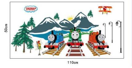 Glow In The Dark Thomas and Friends Wall Sticker Room Decal
