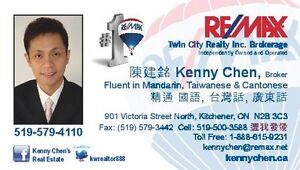 East plus West service in real estate Kitchener / Waterloo Kitchener Area image 2
