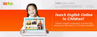 Teach English Online from Home - 25$ Per Hour