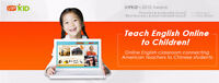 Teach English to Chinese kids online with any degree